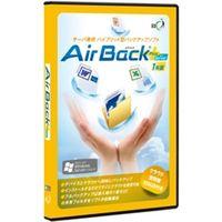 アール・アイ Air Back Plus for Server 1年版 ABPLUSFS/1 1個  (直送品)