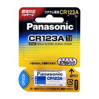 パナソニック カメラ用リチウム電池 3V CR123A CR-123AW 1台  (直送品)