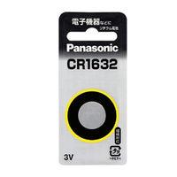 パナソニック コイン形リチウム電池 CR1632 CR-1632 1台  (直送品)