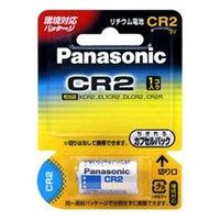 パナソニック カメラ用リチウム電池 3V CR2 CR-2W 1台  (直送品)