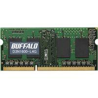 PC3Lー12800(DDR3Lー1600)対応 204PIN DDR3 SDRAM S.O.DIMM 4GB D3N1600-L4G  (直送品)