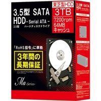 東芝 3.5インチ内蔵HDD Ma Series 3TB 7200rpm 64MBバッファ SATA600 DT01ACA300BOX 1台  (直送品)