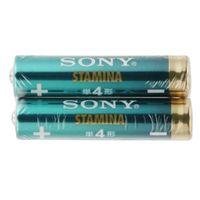 ソニー 日本製 スタミナアルカリ乾電池(CO2約30%削減)単4形 2本パック(使用推奨期限10年) LR03SG-2PD 1式  (直送品)