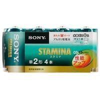 ソニー 日本製 スタミナアルカリ乾電池(CO2約13%削減)単2形 4本パック(使用推奨期限10年) LR14SG-4PD 1式  (直送品)