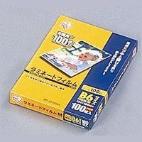 アイリスオーヤマ ラミネートフィルム 100ミクロン(B6サイズ)/1箱100枚入 LZ-B6100 1個(直送品)