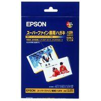 エプソン スーパーファイン専用ハガキ (50枚) MJSP5 1冊  (直送品)