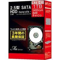 東芝 2.5インチ内蔵HDD Ma Series 1TB 5400rpm 8MBバッファ SATA300 MQ01ABD100BOX 1台  (直送品)