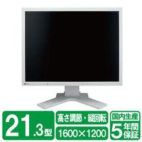 EIZO 21.3インチワイドカラー液晶モニター FlexScan S2133-H セレーングレイ S2133-HGY 1台 (直送品)