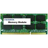 ノートPC用 PC3Lー12800(DDR3Lー1600)対応メモリー(低電圧・低消費電力モデル) 4GB SDY1600L-H4G/ST  (直送品)