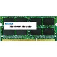 ノートPC用 PC3Lー12800(DDR3Lー1600)対応メモリー 低電圧/低消費電力モデル 4GB SDY1600L-H4G  (直送品)
