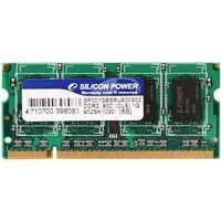 SP001GBSRU800S02  (直送品)