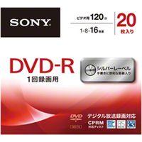 ソニー ビデオ用DVDーR 追記型 CPRM対応 120分 16倍速 シルバーレーベル 20枚パック 20DMR12MLDS 1式  (直送品)