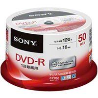 ソニー ビデオ用DVDーR 追記型 CPRM対応 120分 16倍速 シルバーレーベル 50枚スピンドル 50DMR12MLDP 1式  (直送品)
