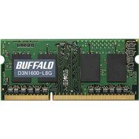 PC3Lー12800(DDR3Lー1600)対応 204PIN DDR3 SDRAM S.O.DIMM 8GB D3N1600-L8G  (直送品)