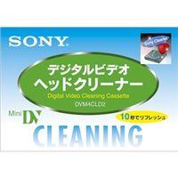 ソニー ミニDVクリーニングカセット(乾式) DVM4CLD2 1巻  (直送品)