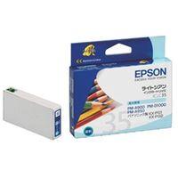 エプソン インクカートリッジ ライトシアン ICLC35 1個  (直送品)
