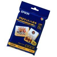 エプソン PMマットハガキ (ハガキ/50枚) KH50PM 1冊  (直送品)