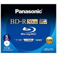 パナソニック Bluーrayディスク 50GB (2層/追記型/4倍速/ワイドプリンタブル5枚) LM-BR50LDH5 1パック  (直送品)