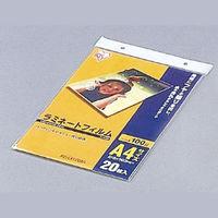 アイリスオーヤマ ラミネートフィルム 100ミクロン(A4サイズ)/1箱20枚入 LZ-A420 1個  (直送品)