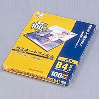 アイリスオーヤマ ラミネートフィルム 100ミクロン(B4サイズ)/1箱100枚入 LZ-B4100 1個(直送品)