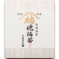 【お歳暮ギフト】 大森屋 有明海産焼のり詰合せ 本舗-50 (直送品)
