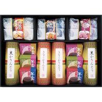 【お歳暮ギフト】 金澤兼六製菓 和菓子アソート いろどり HSD-50 (直送品)
