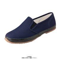 80ee47315c065d 靴 立ち 仕事通販ならアスクル- 1000円以上で送料無料!ASKUL(公式)