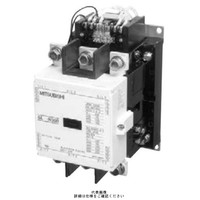 三菱電機 (Mitsubishi Electric) 電磁開閉器_2