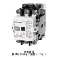 三菱電機 (Mitsubishi Electric) 電磁開閉器 交流電磁接触器_3