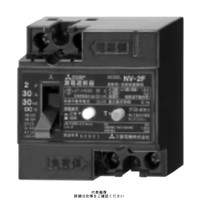 三菱電機 (Mitsubishi Electric) 漏電遮断器 NV-2F 2P 100-200V