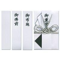 長門屋商店 段紙 仏大金封めがね キ-451 1セット(10枚) (直送品)