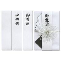 長門屋商店 段紙 仏大金封菊 キー453 1セット(10枚) (直送品)