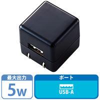 エレコム オーディオ用AC充電器/1A出力/USB1ポート/ブラック AVA-ACUAN007BK 1個