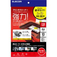 エレコム プリンタークリーニングシート/A4/10枚入リ CK-PRA410 1個 (直送品)