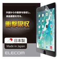 5fd2eeb8ba エレコム 9.7インチ iPad 2017保護フィルム/衝撃吸収フィルム/反射防止 TB-