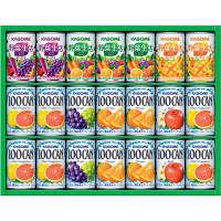 【お中元ギフト】フルーツ+野菜飲料ギフト (直送品)KSR-25W 1箱(21缶入)