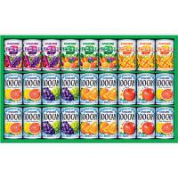 【お中元ギフト】フルーツ+野菜飲料ギフト (直送品)KSR-30W 1箱(27缶入)
