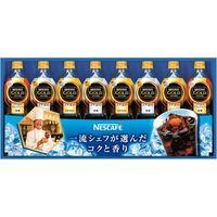 【お中元ギフト】ネスカフェゴールドブレンドリキッドコーヒーギフト (直送品)N30-LG 1箱(8本入)
