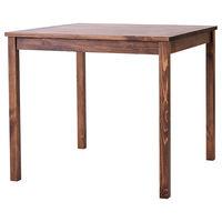 吉桂 SOME ダイニングテーブル ブラウン 幅800×奥行800×高さ700mm 1台 (直送品)