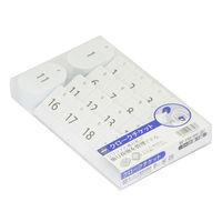 オープン工業 クロークチケット(1~20)20組 白 BF-150-WH 1セット(クリップ/番号札)20組入り) (直送品)