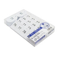 オープン工業 クロークチケット(61~80)20組 白 BF-153-WH 1セット(クリップ/番号札)20組入り) (直送品)