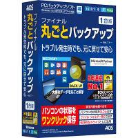 ファイナル丸ごとバックアップ 1台版 (直送品)