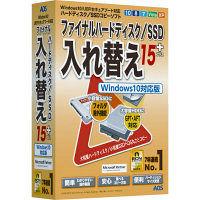 ファイナルHDD/SSD入れ替え15plus Windows10対応版 (直送品)