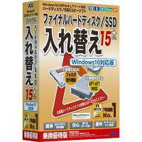 ファイナルHDD/SSD入れ替え15plus Windows10対応版 乗換優待版 (直送品)