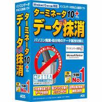 ターミネータ10plus データ完全抹消 (直送品)