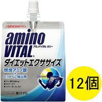 アミノバイタルゼリー ダイエットエクササイズ 180g 1セット(12個) 味の素 アミノ酸ゼリー