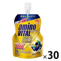 アミノバイタル GOLD ゼリータイプ 1セット(30個) 味の素 アミノ酸ゼリー