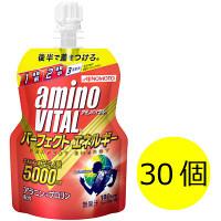 アミノバイタル パーフェクトエネルギー 1ケース(130g×30個入) 味の素 アミノ酸ゼリー