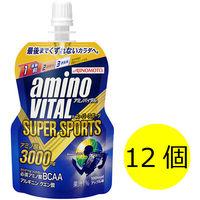 アミノバイタルゼリー スーパースポーツ 1セット(12個) 味の素 アミノ酸ゼリー