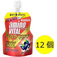 アミノバイタル パーフェクトエネルギー 1セット(130g×12個入) 味の素 アミノ酸ゼリー